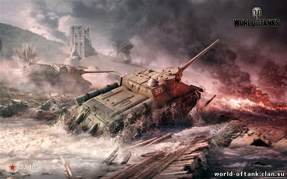 World of tanks 12000