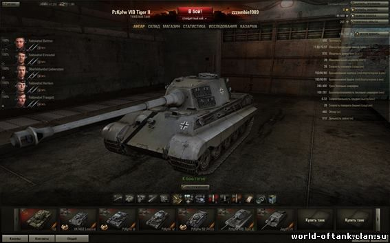 Serb world of tanks кто такой